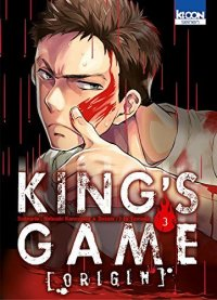 King's game origin T.3