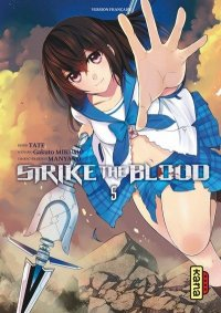 Strike the Blood T.5