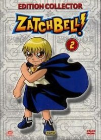 Zatchbell Vol.2 collector