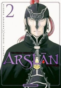 The heroic legend of Arslan T.2