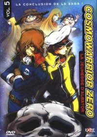 Cosmowarrior Zero Vol.5