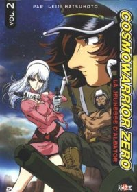 Cosmowarrior Zero Vol.2