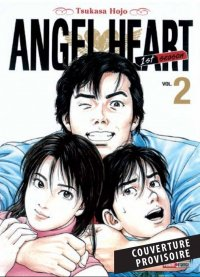 Angel Heart - nouvelle édition T.2