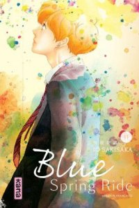 Blue spring ride T.11