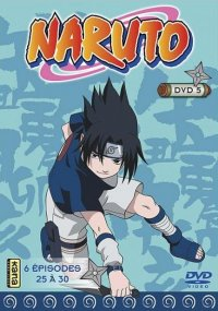 Naruto edited Vol.5