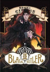 Black Butler - book of circus Vol.2 - combo