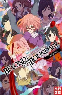 Beyond the boundary - intégrale