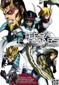 Terra formars Vol.2 - collector + porte-clefs