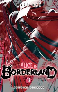 Alice in borderland T.12