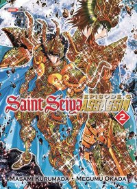 Saint seiya - episode G - assassin T.2