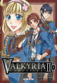Valkyria chronicles II T.1