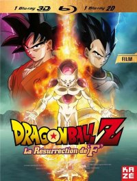"Dragon Ball Z film 15 - la résurection de ""F"" - blu-ray et blu-ray 3D"