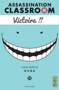Assassination classroom T.11