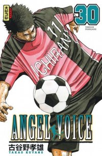 Angel voice T.30