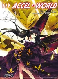 Accel world T.4