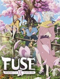 Fusé : Memoirs of the hunter girl - combo - collector
