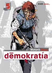 Demokratia - 1st Season T.5
