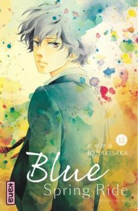 Blue spring ride T.12