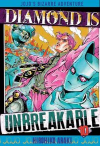 Jojo's bizarre adventure - diamond is unbreakable T.10