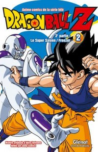 Dragon Ball Z - cycle 3 T.2
