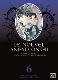 Le Nouvel Angyo Onshi - double T.6