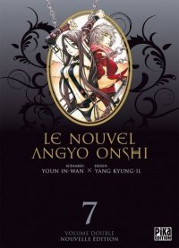 Le Nouvel Angyo Onshi - double T.7