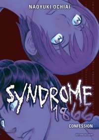Syndrome 1866 T.7