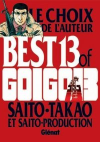 Golgo 13 - Best of author choice