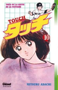 Touch T.10