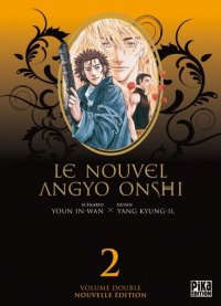 Le Nouvel Angyo Onshi - double T.2