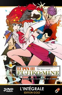 Lupin III - Une femme nommée Fujiko Mine - intégrale - édition gold