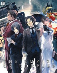 The empire of corpses - combo - collector
