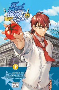 Food wars - l'�toile T.1