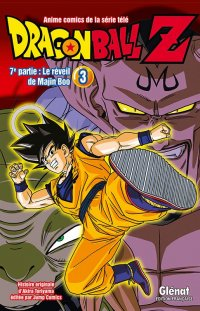 Dragon Ball Z - cycle 7 T.3