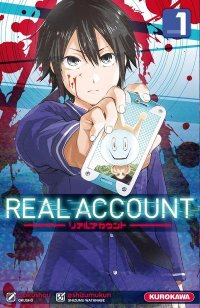 Real account T.1