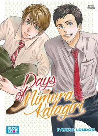 Days of mimura katagiri