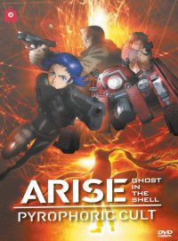 Ghost in the Shell - arise - film 5