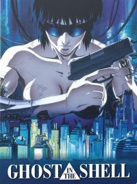 Ghost in the Shell - film 1