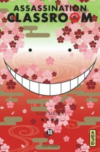 Assassination classroom T.18