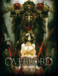 Overlord - intégrale - combo