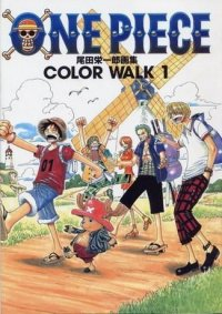 One piece - Color walk 1