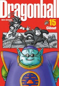 Dragon Ball - Perfect édition T.15