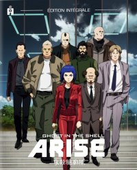 Ghost in the Shell : Arise - intégrale