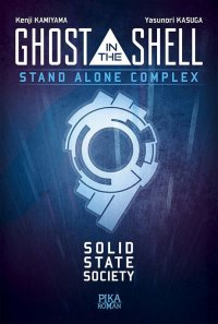 Ghost in the Shell - Stand Alone Complex - roman T.1