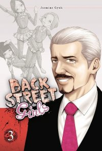Back street girls T.3