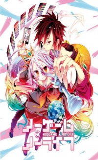 No game no life - intégrale - combo