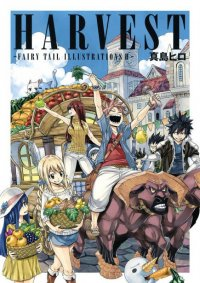 Fairy Tail - Harvest