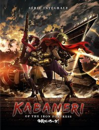Kabaneri of the iron fortress - intégrale collector - blu-ray