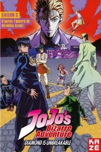 Jojo's bizarre adventure - saison 3 - Vol.2