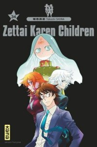 Zettai Karen Children T.34
